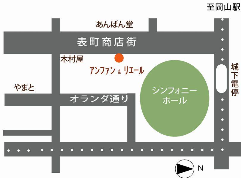 岡山市表町にあるリエール、アンファンの地図